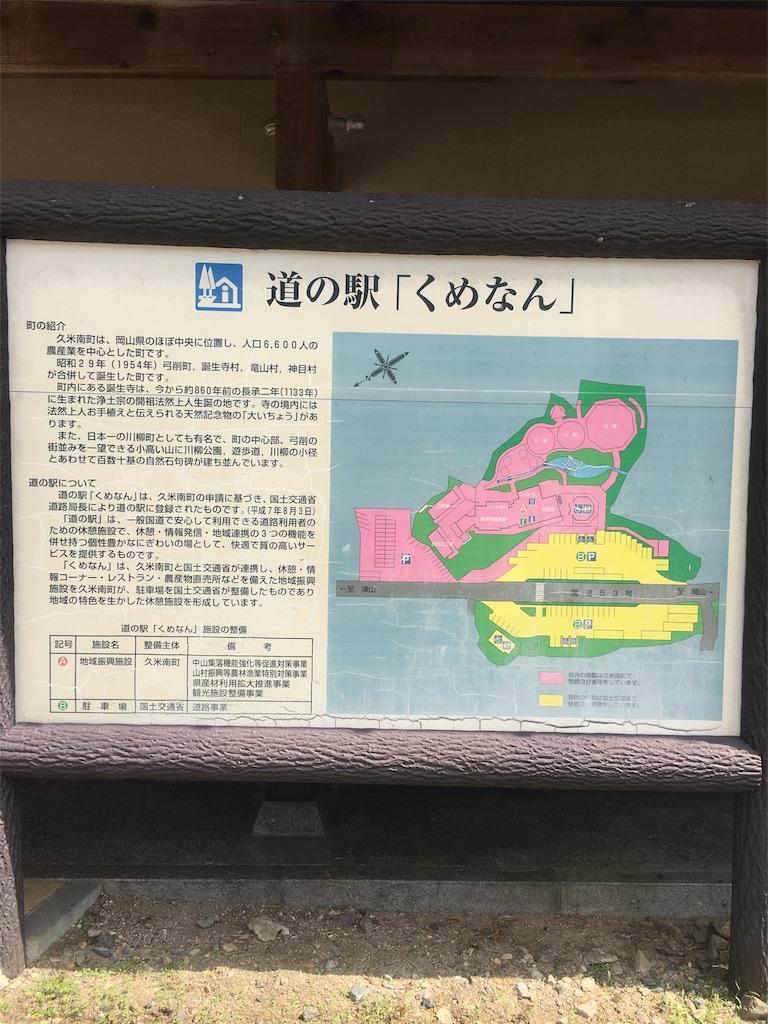 f:id:munakatatsuyoshi131:20170929165013j:image