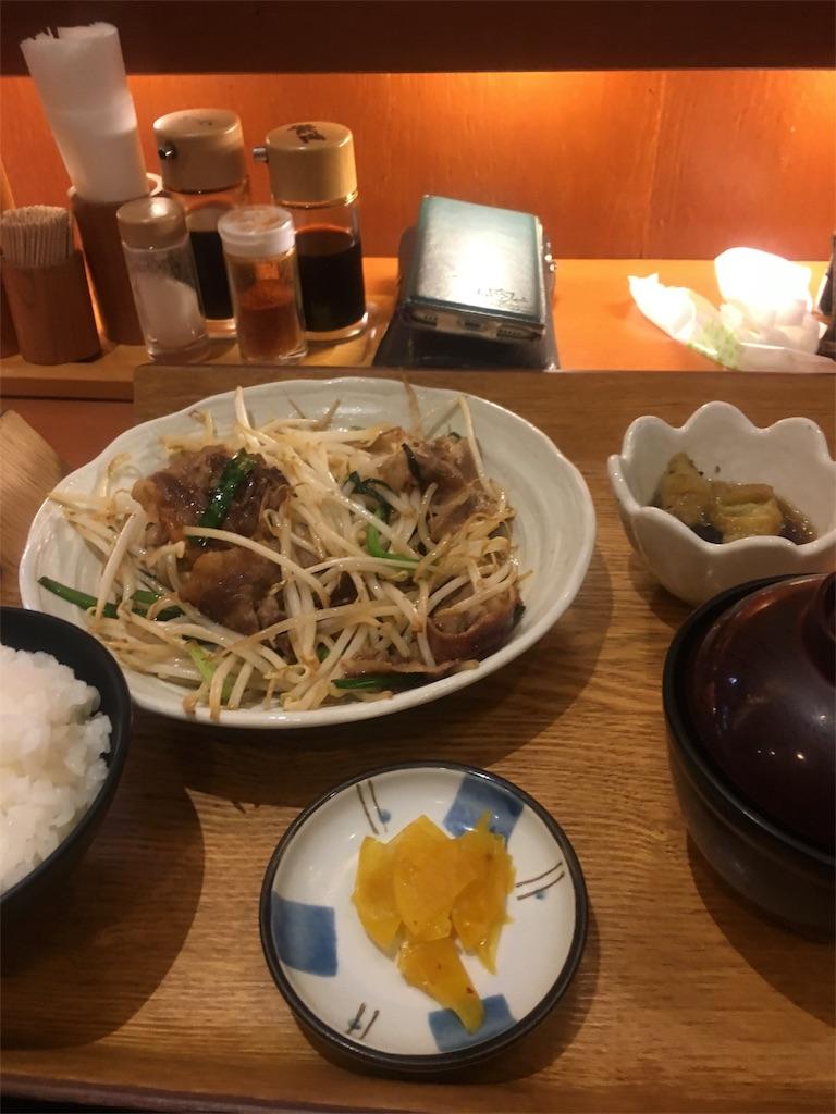 f:id:munakatatsuyoshi131:20171004205801j:image