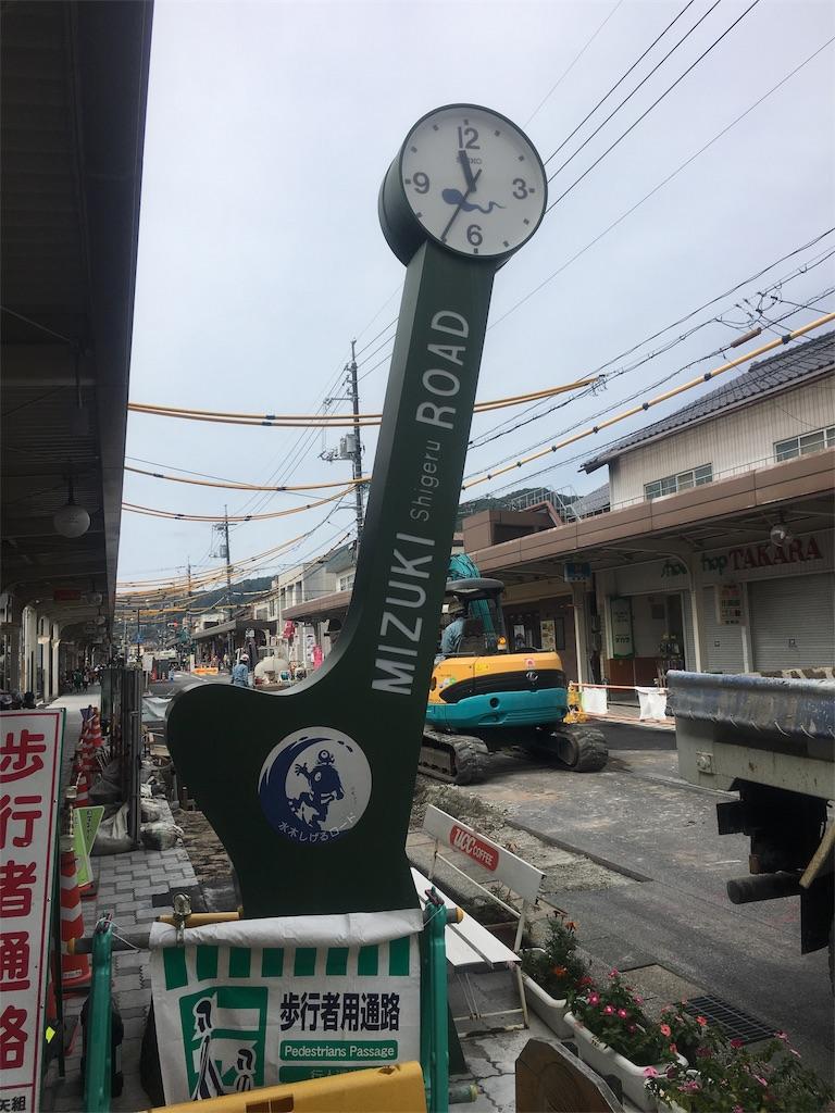 f:id:munakatatsuyoshi131:20171005190401j:image