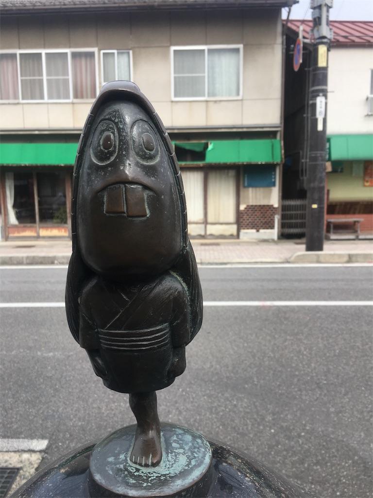 f:id:munakatatsuyoshi131:20171005190412j:image