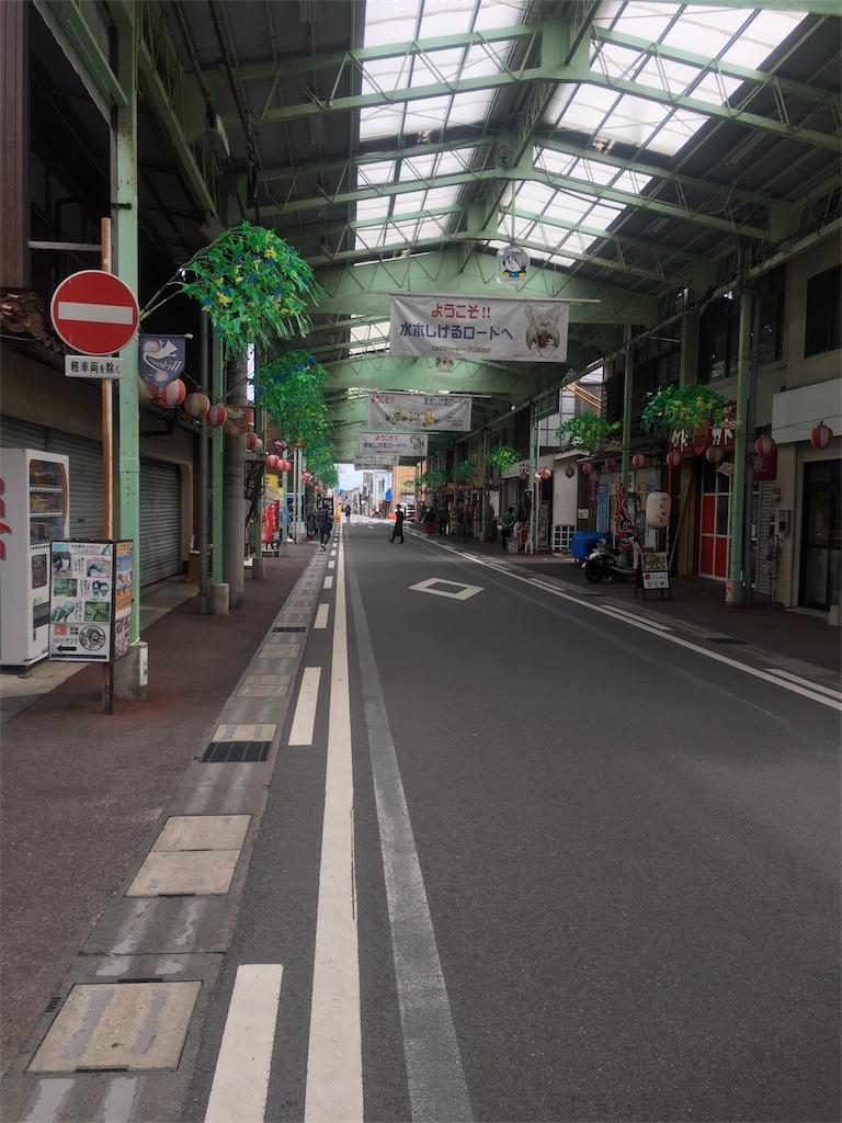 f:id:munakatatsuyoshi131:20171005190515j:image