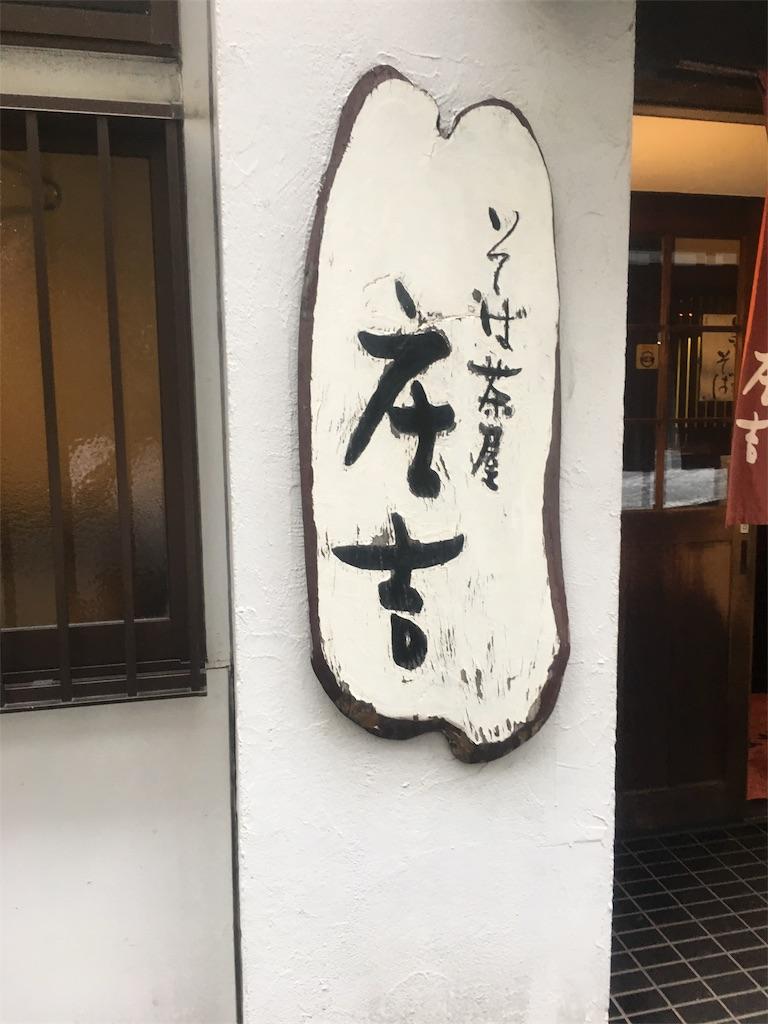 f:id:munakatatsuyoshi131:20171014122935j:image