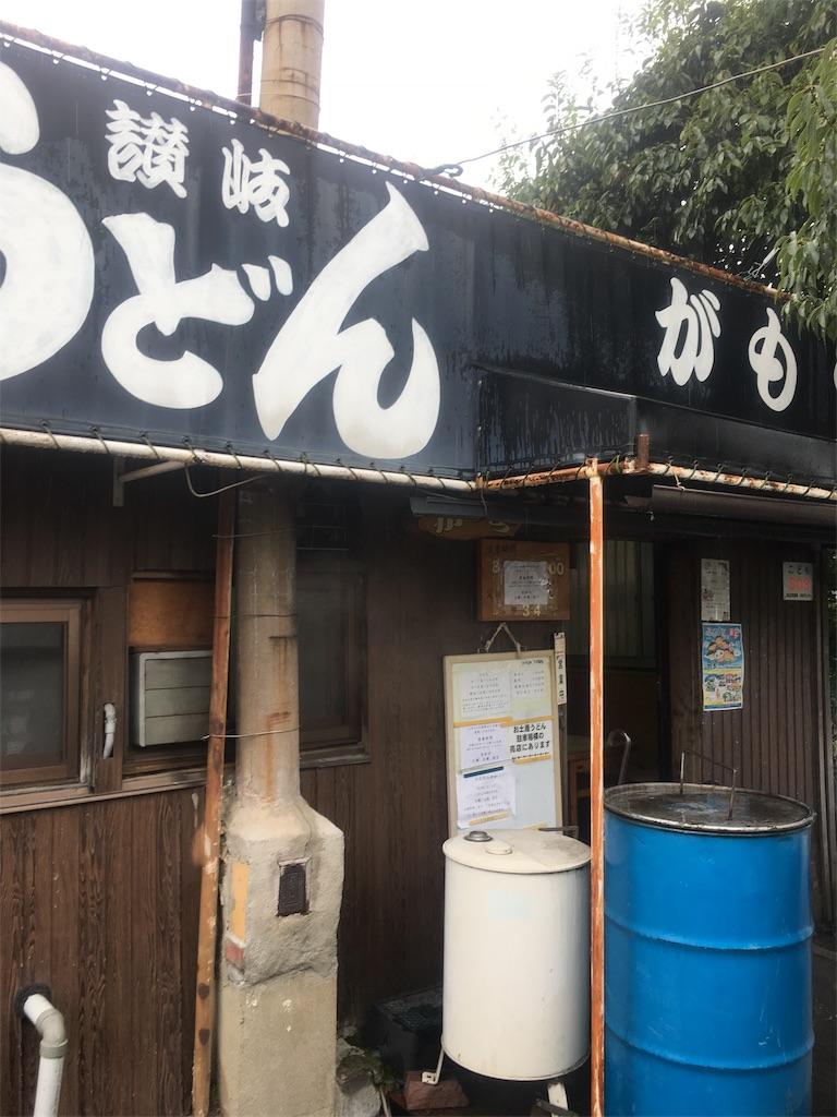 f:id:munakatatsuyoshi131:20171016182042j:image