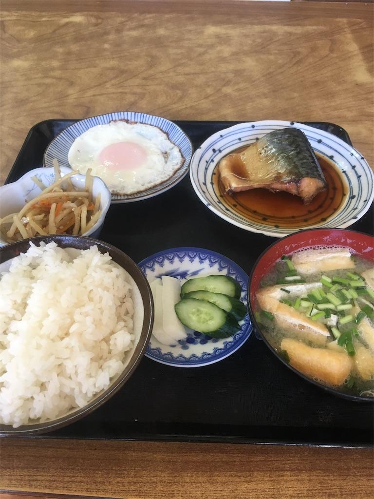 f:id:munakatatsuyoshi131:20171020190003j:image