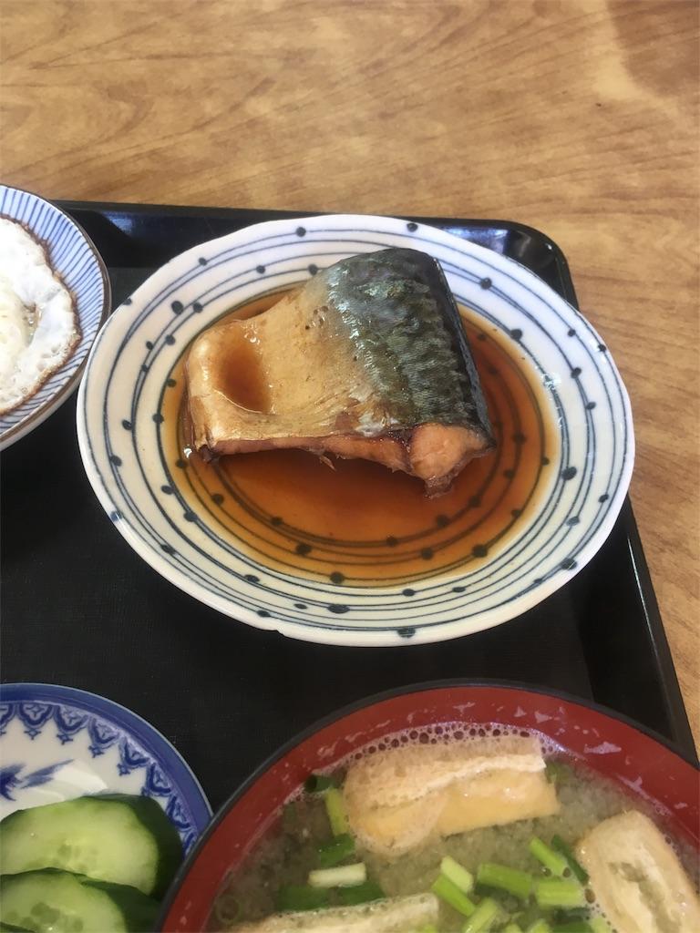 f:id:munakatatsuyoshi131:20171020190007j:image