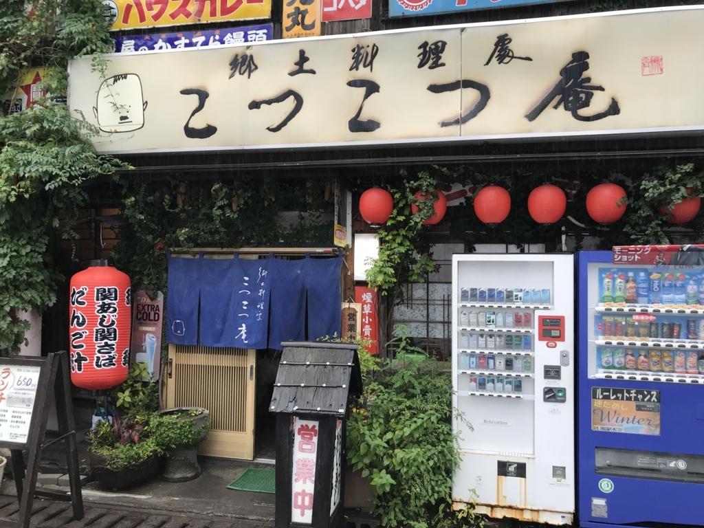 f:id:munakatatsuyoshi131:20171021192100j:plain