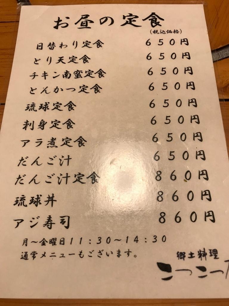f:id:munakatatsuyoshi131:20171021192349j:plain