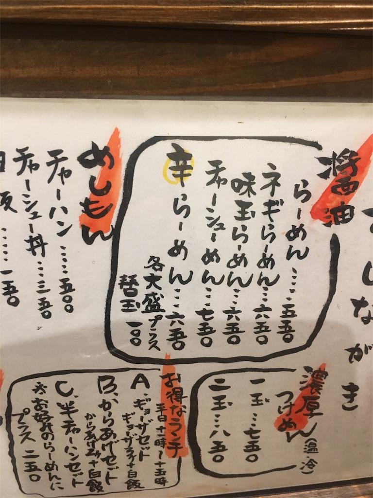 f:id:munakatatsuyoshi131:20171117181748j:image