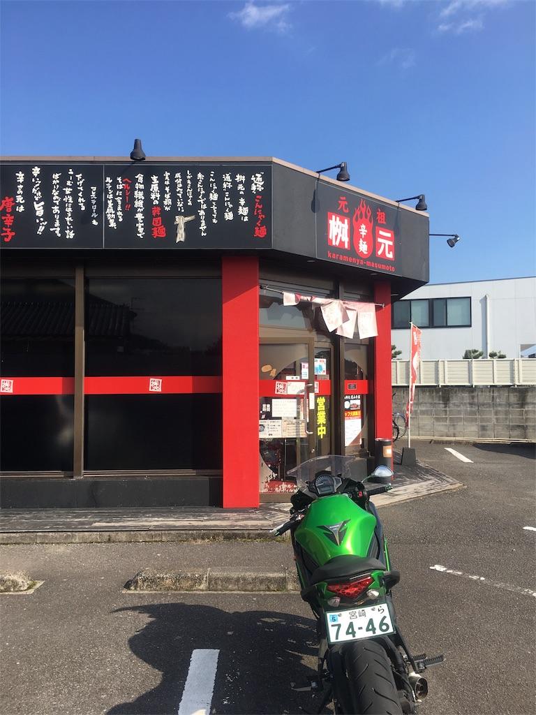 f:id:munakatatsuyoshi131:20171124135625j:image