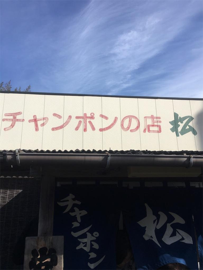 f:id:munakatatsuyoshi131:20171203173459j:image