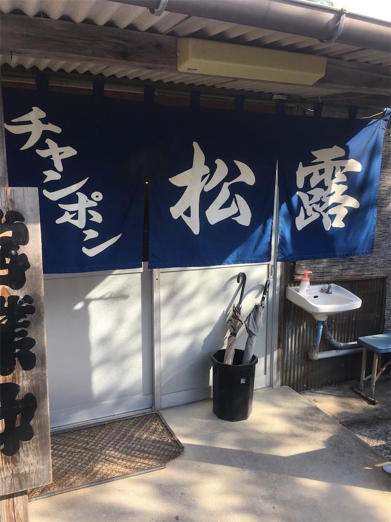 f:id:munakatatsuyoshi131:20171203173504j:image