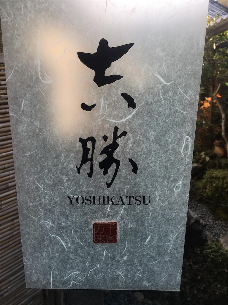 f:id:munakatatsuyoshi131:20171205174031j:image
