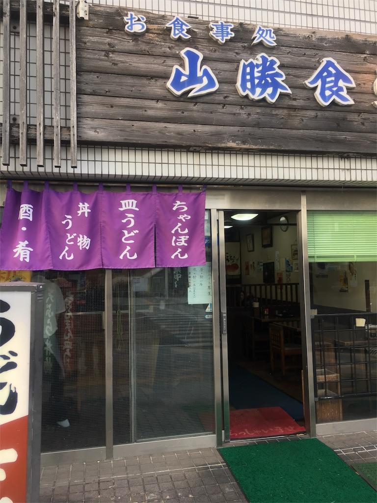 f:id:munakatatsuyoshi131:20171208155030j:image