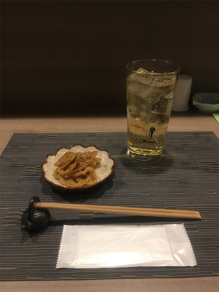 f:id:munakatatsuyoshi131:20171227201154j:image