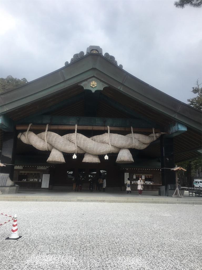 f:id:munakatatsuyoshi131:20180110221303j:image