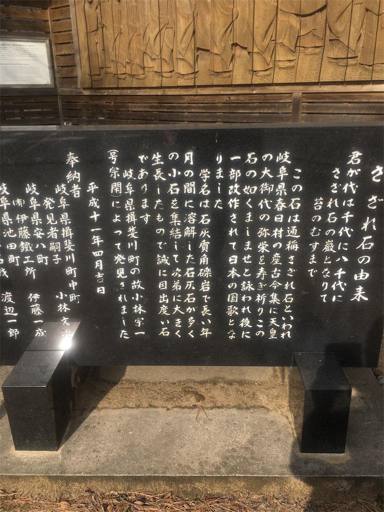 f:id:munakatatsuyoshi131:20180110221403j:image