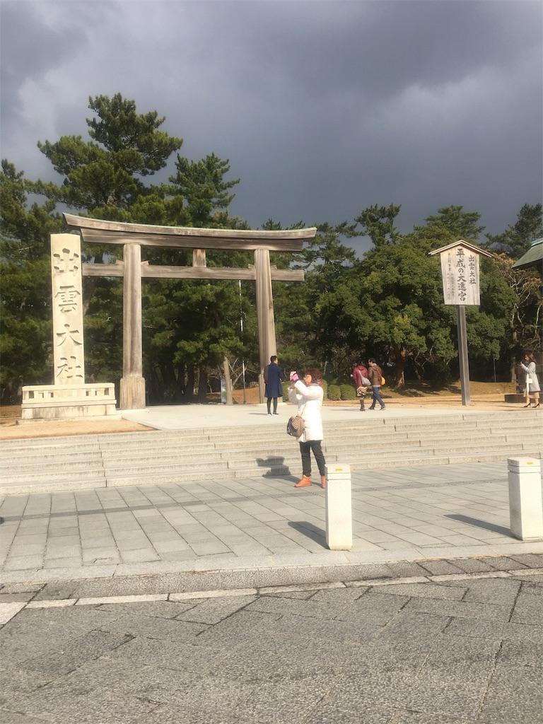 f:id:munakatatsuyoshi131:20180110221418j:image