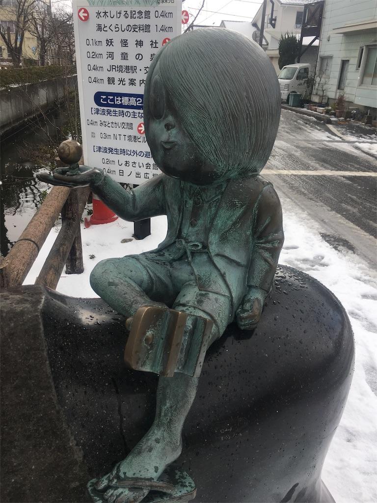 f:id:munakatatsuyoshi131:20180125144049j:image