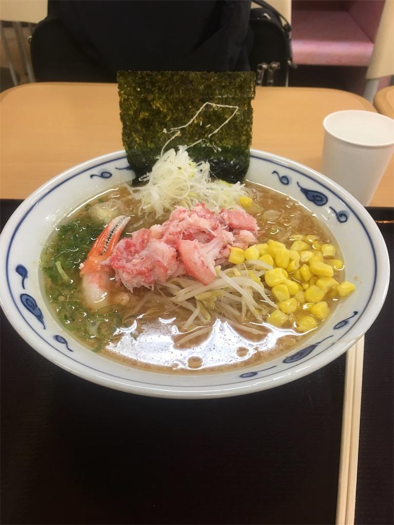 f:id:munakatatsuyoshi131:20180125144124j:image