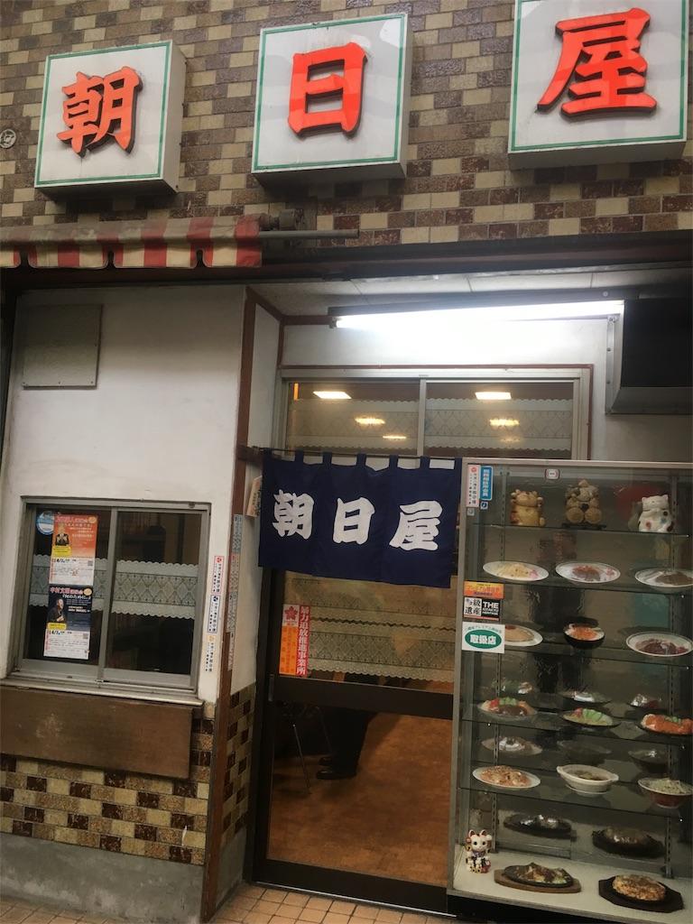 f:id:munakatatsuyoshi131:20180129183218j:image