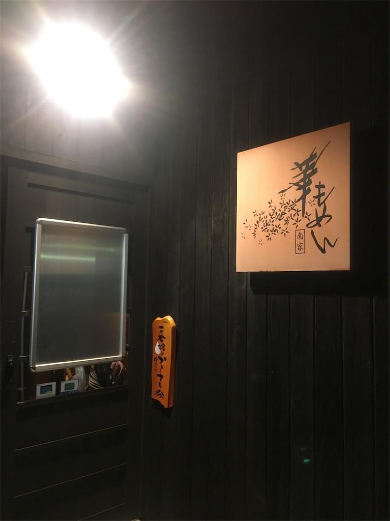 f:id:munakatatsuyoshi131:20180216161200j:image