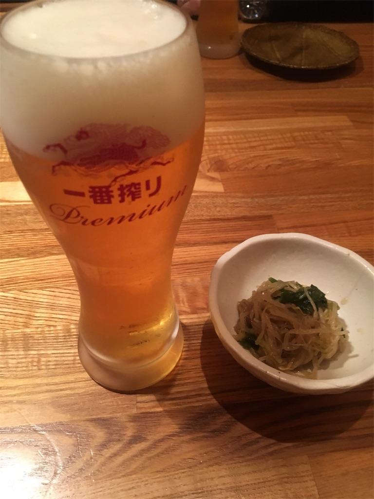 f:id:munakatatsuyoshi131:20180216161216j:image