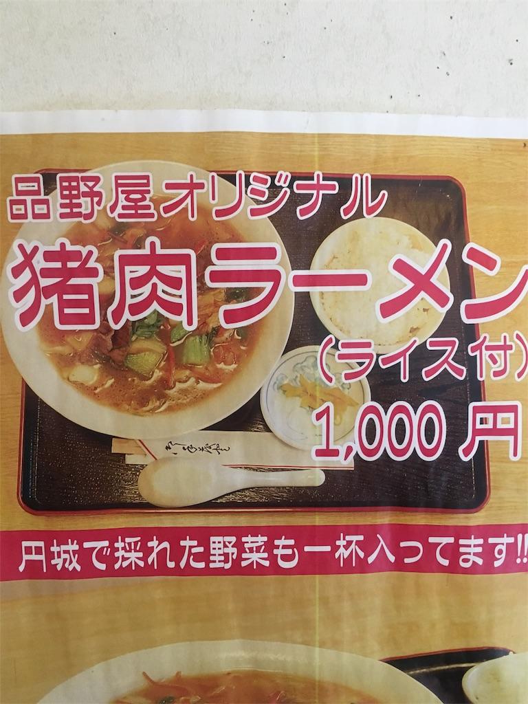 f:id:munakatatsuyoshi131:20180304190256j:image