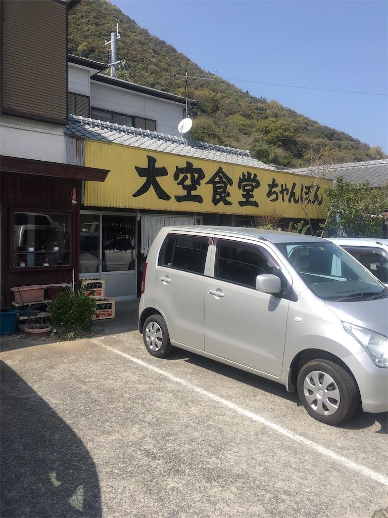 f:id:munakatatsuyoshi131:20180402192311j:image