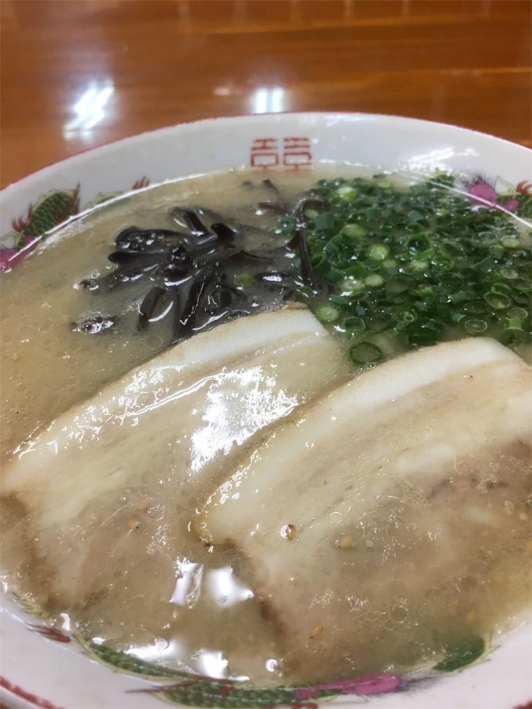 f:id:munakatatsuyoshi131:20180424183602j:image