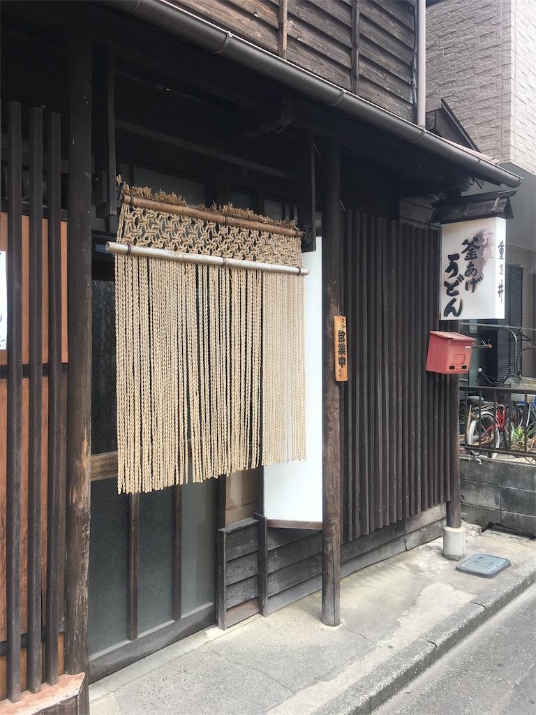 f:id:munakatatsuyoshi131:20180501134308j:image
