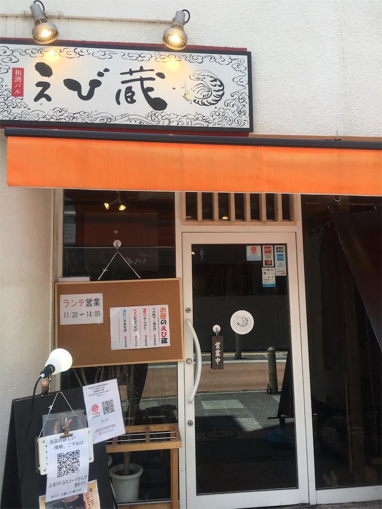 f:id:munakatatsuyoshi131:20180510211632j:image
