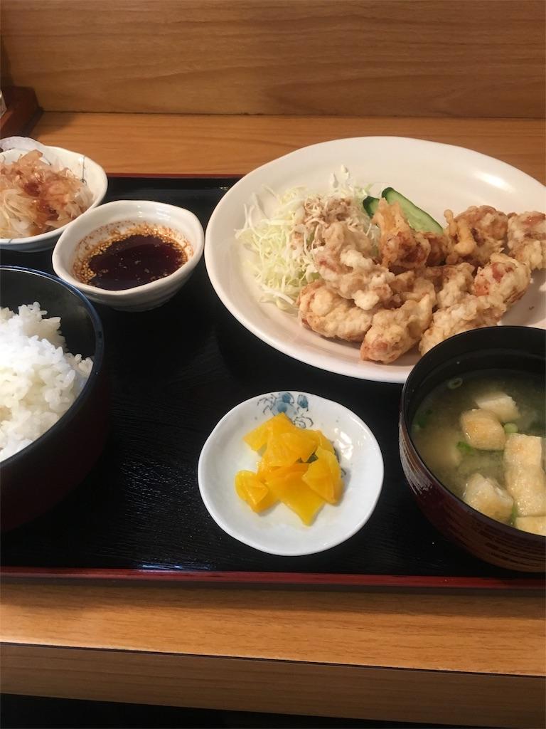 f:id:munakatatsuyoshi131:20180510214517j:image