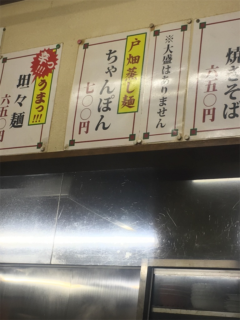 f:id:munakatatsuyoshi131:20180513135140j:image