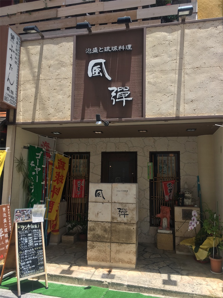f:id:munakatatsuyoshi131:20180522144818j:image
