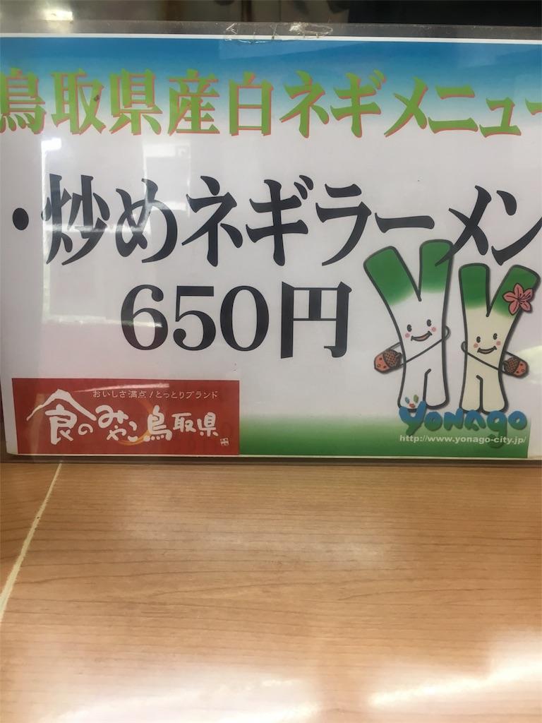 f:id:munakatatsuyoshi131:20180608201154j:image