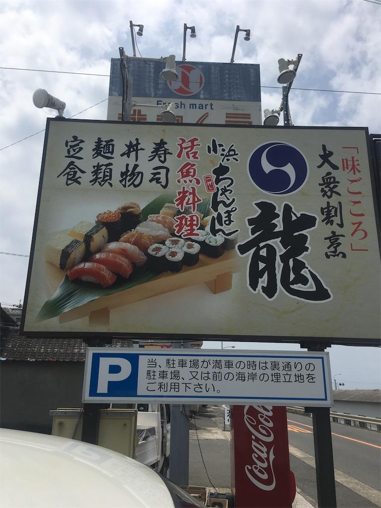 f:id:munakatatsuyoshi131:20180613200622j:image