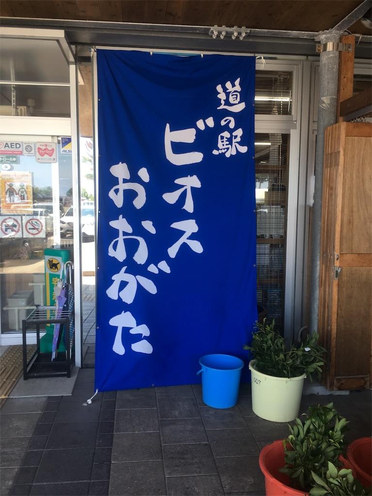 f:id:munakatatsuyoshi131:20180810180644j:image