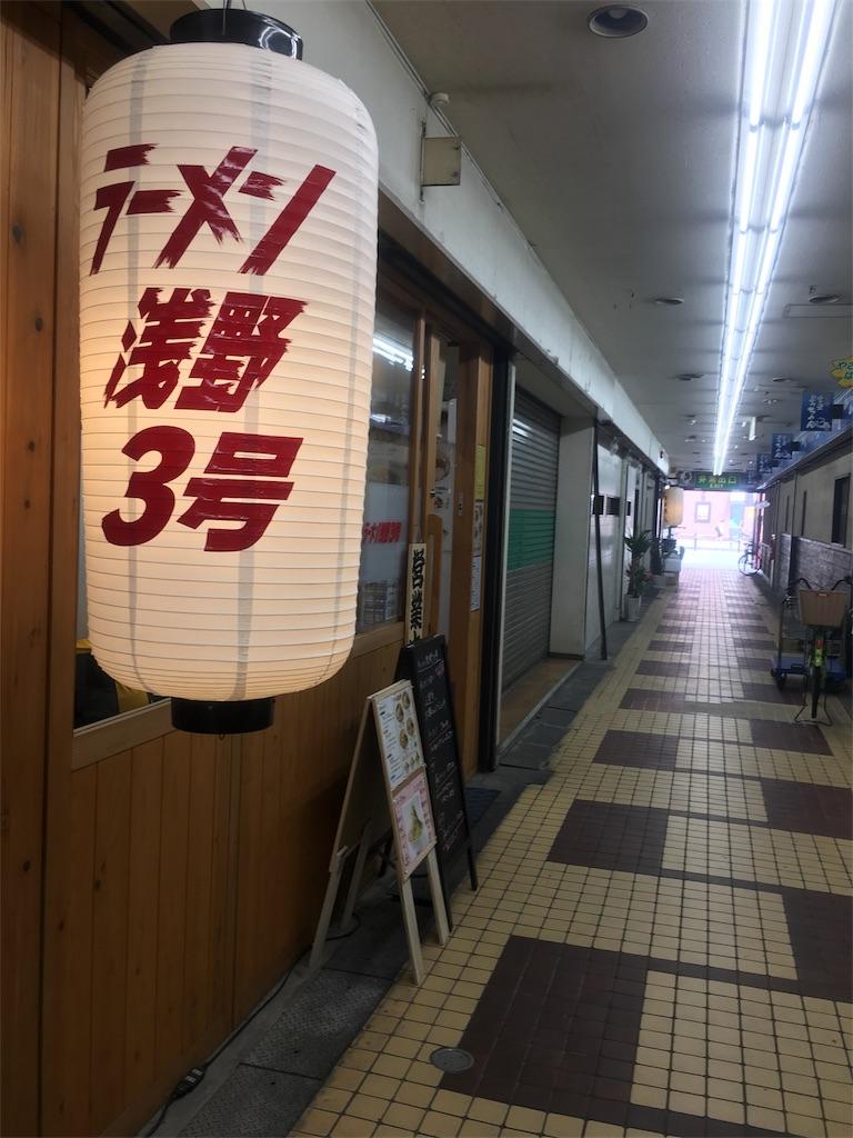 f:id:munakatatsuyoshi131:20180825182432j:image