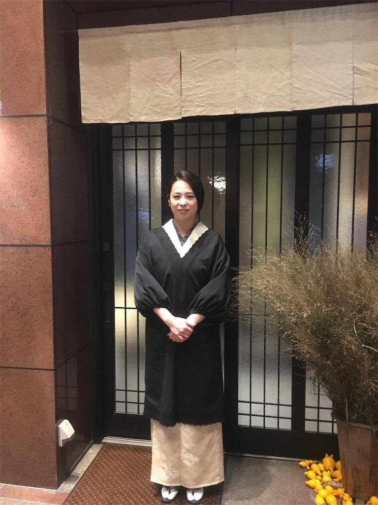f:id:munakatatsuyoshi131:20181007105543j:image