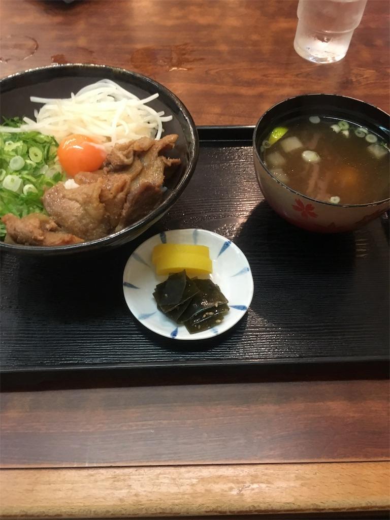 f:id:munakatatsuyoshi131:20181111175533j:image