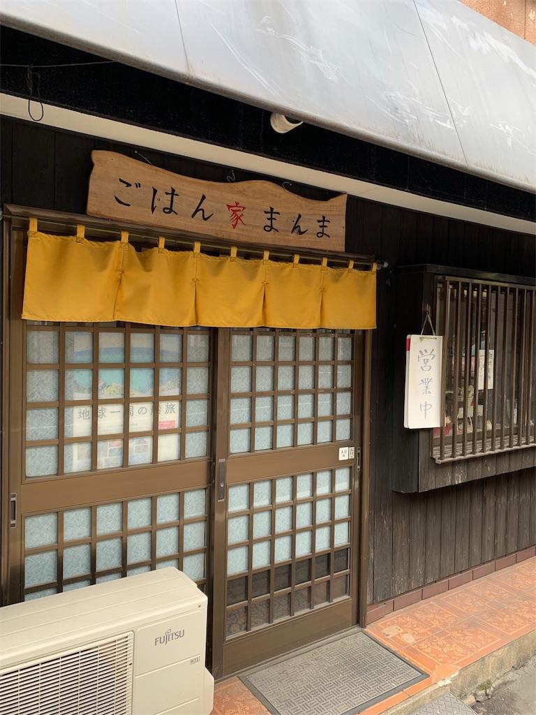 f:id:munakatatsuyoshi131:20190214150826j:image
