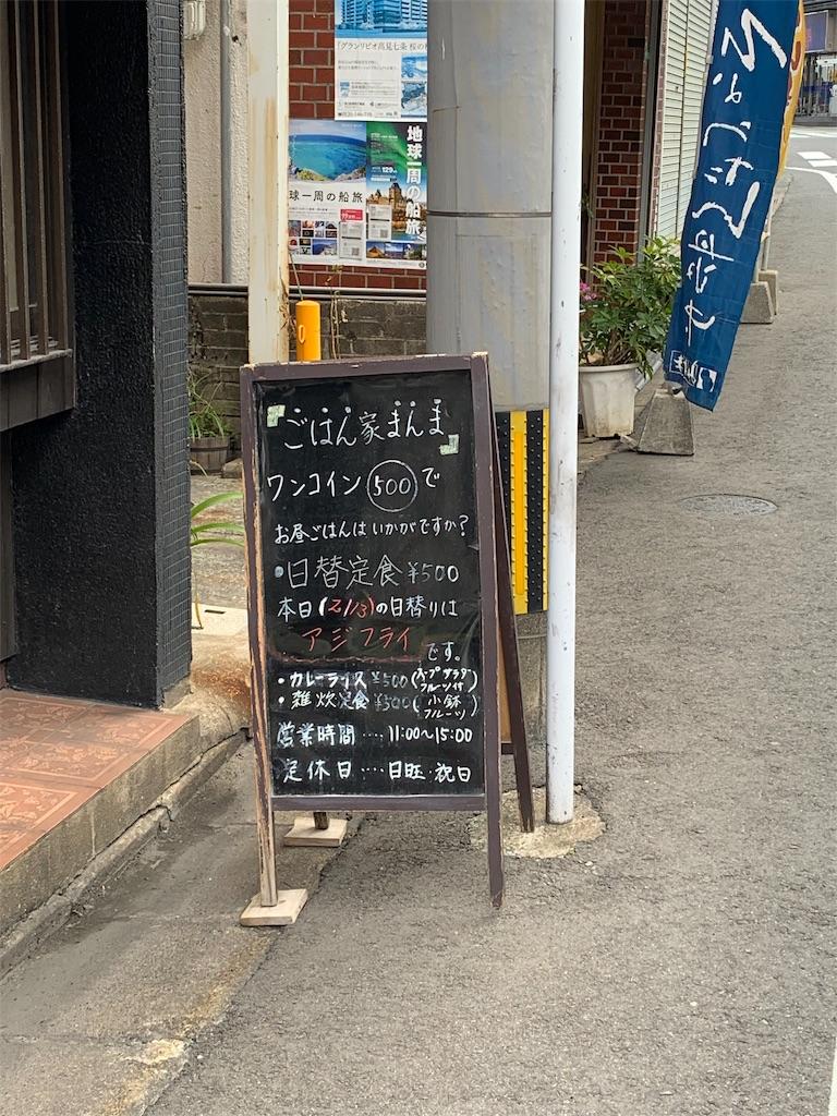 f:id:munakatatsuyoshi131:20190214150850j:image
