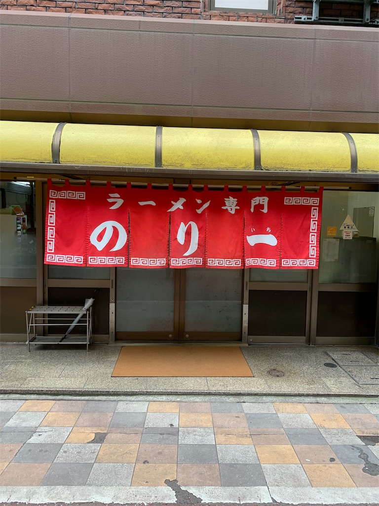 f:id:munakatatsuyoshi131:20190214182328j:image