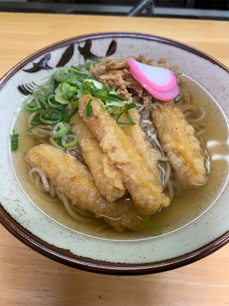 f:id:munakatatsuyoshi131:20190217191424j:image