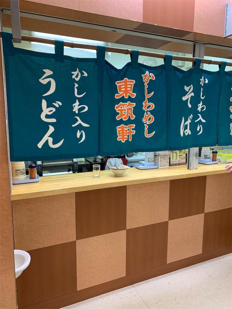 f:id:munakatatsuyoshi131:20190217191432j:image