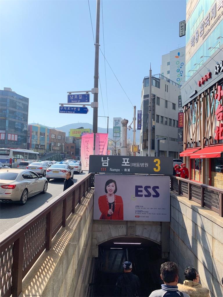 f:id:munakatatsuyoshi131:20190227115631j:image