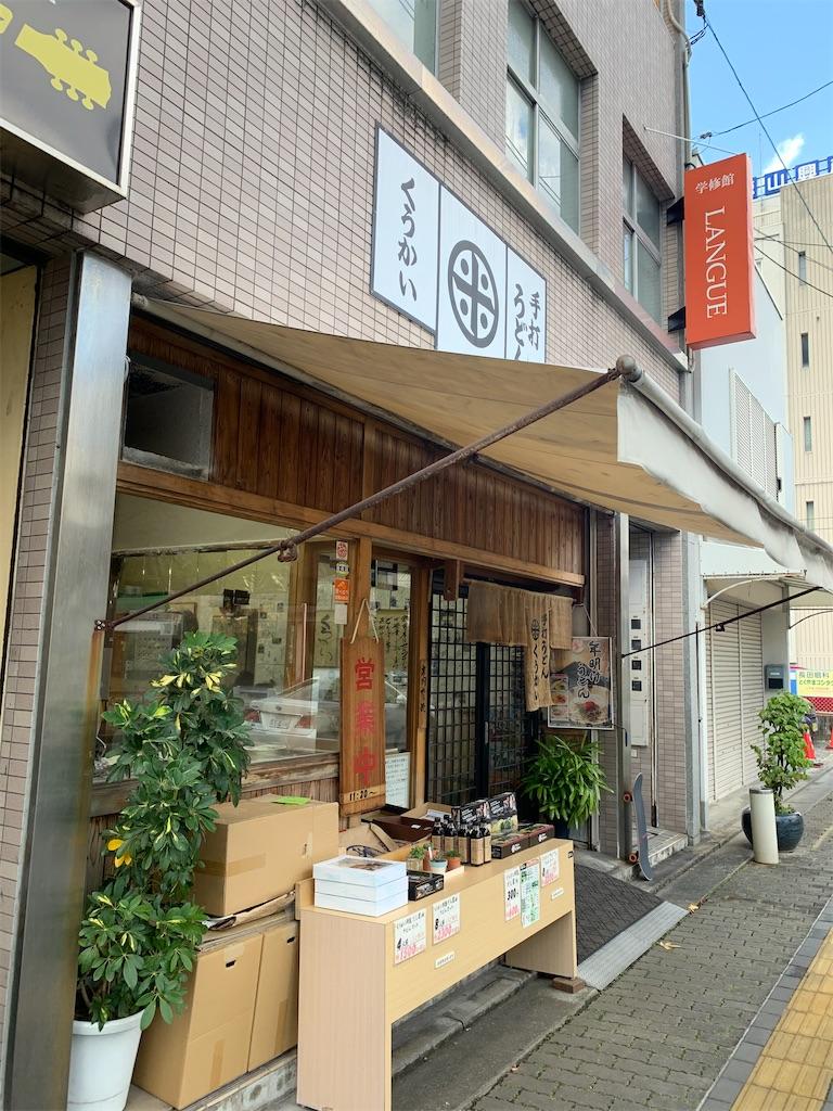 f:id:munakatatsuyoshi131:20191207141857j:image