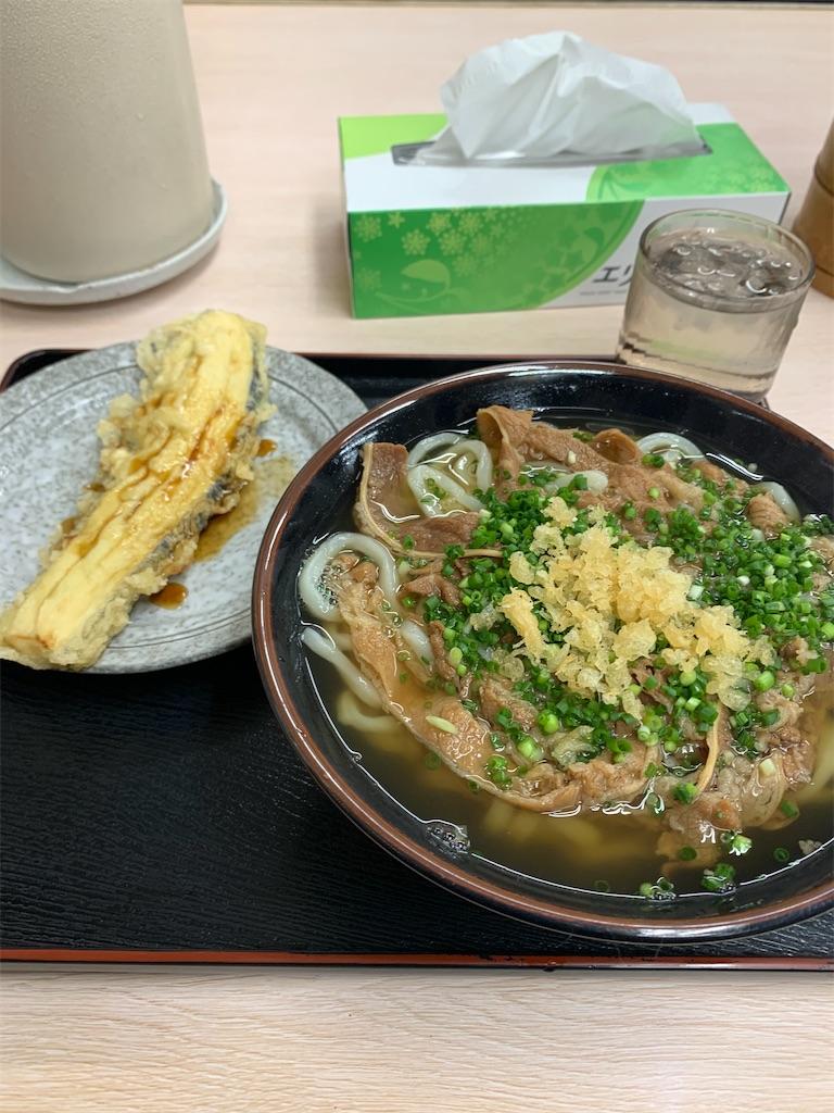 f:id:munakatatsuyoshi131:20191207141903j:image