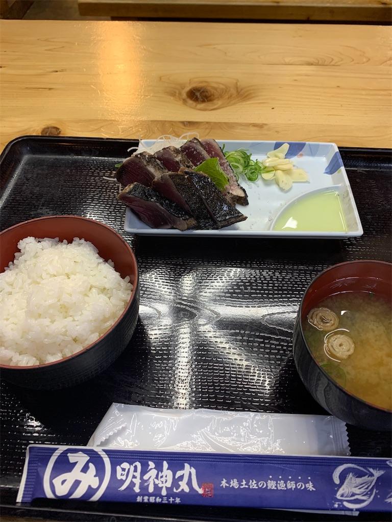f:id:munakatatsuyoshi131:20200509124259j:image