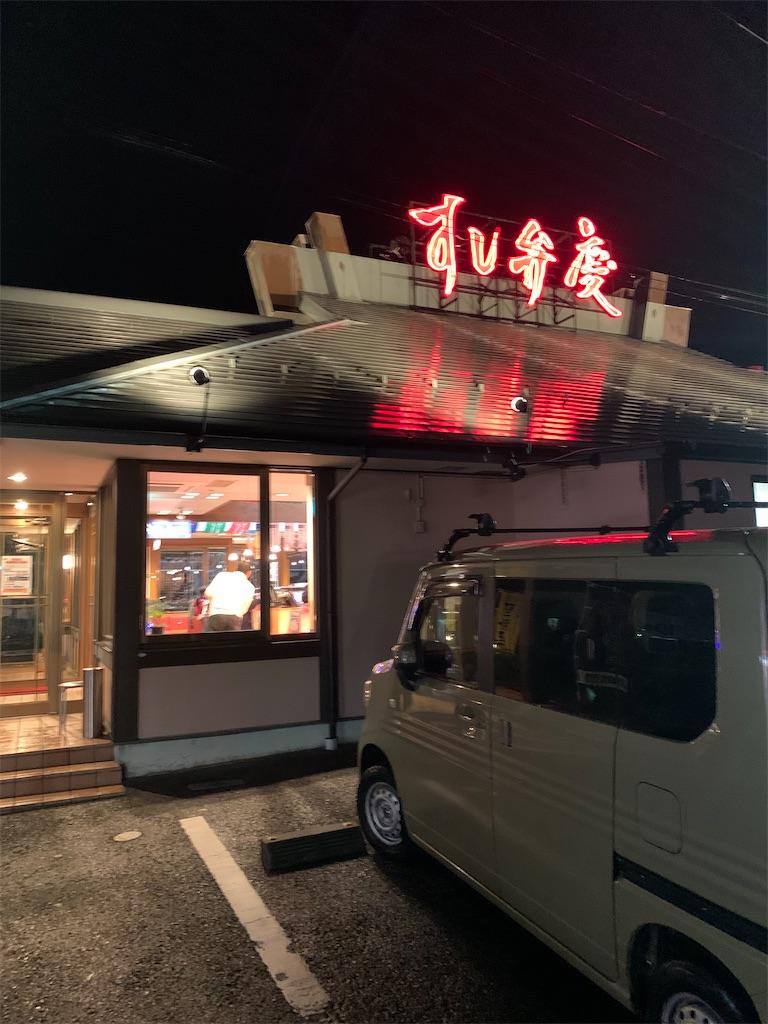 f:id:munakatatsuyoshi131:20200509132339j:image